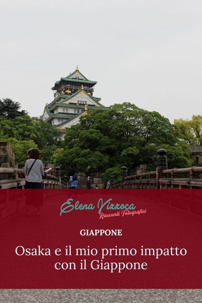 Viaggio a Osaka, Grafica Pinterest 1