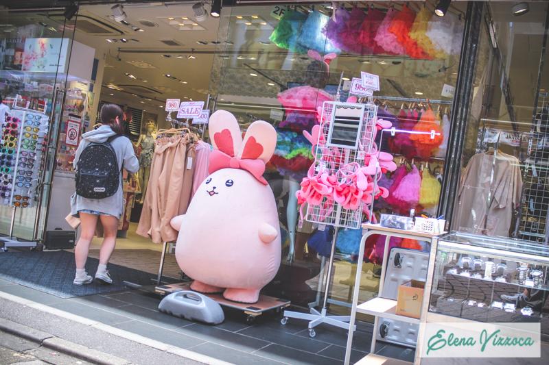 Negozio di oggetti trendy a Takeshita Street