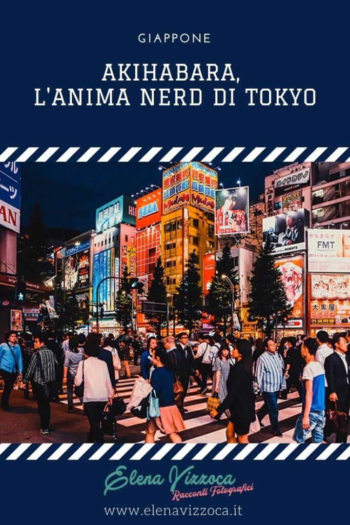 Akihabara - Condividi su Pinterest - Grafica 2