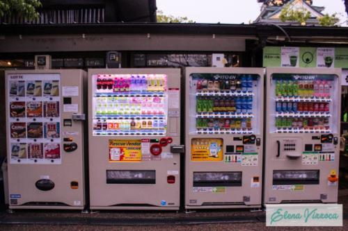 Le famose macchinette del Giappone